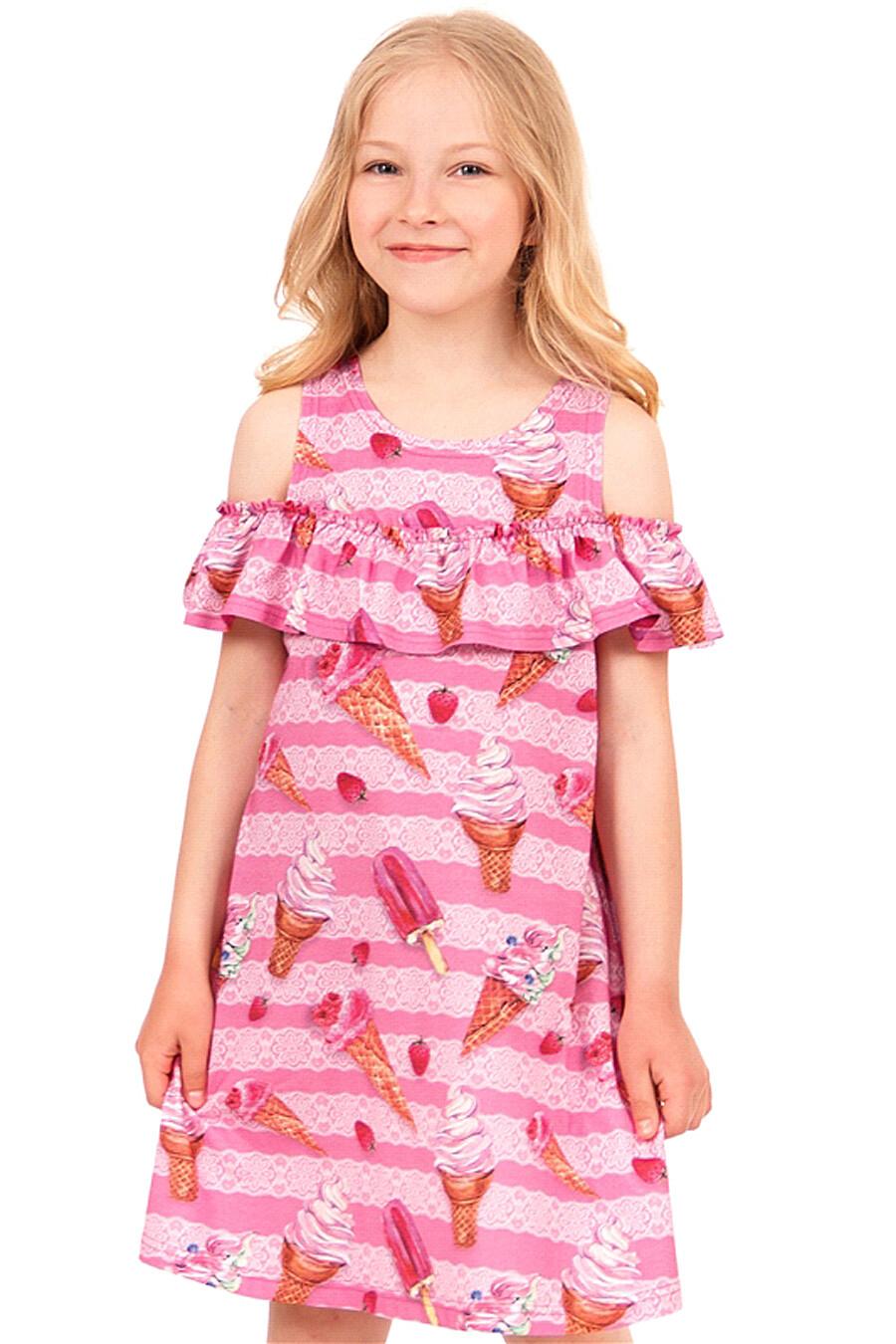 Платье Archi (136549), купить в Optmoyo.ru