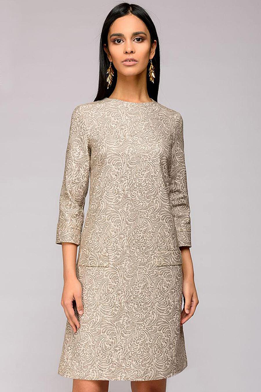 Платье 1001 DRESS (136596), купить в Optmoyo.ru