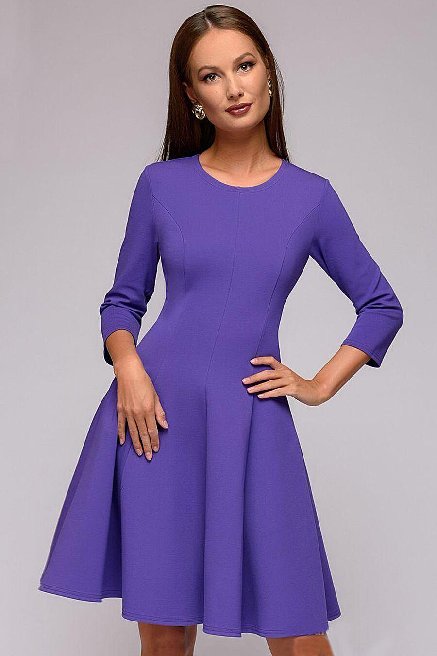 Платье 1001 DRESS (136797), купить в Optmoyo.ru