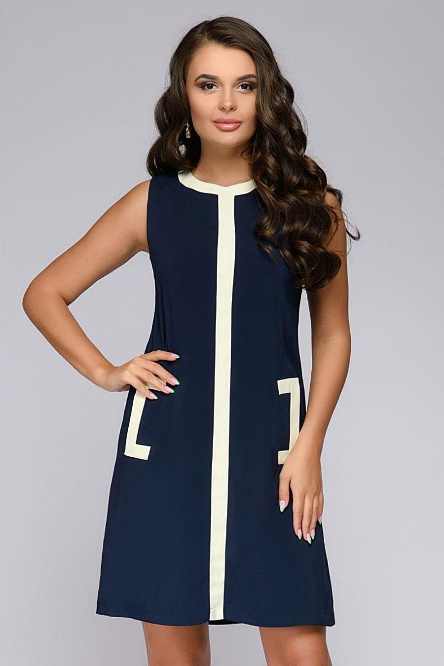 Платье 1001 DRESS (136809), купить в Moyo.moda