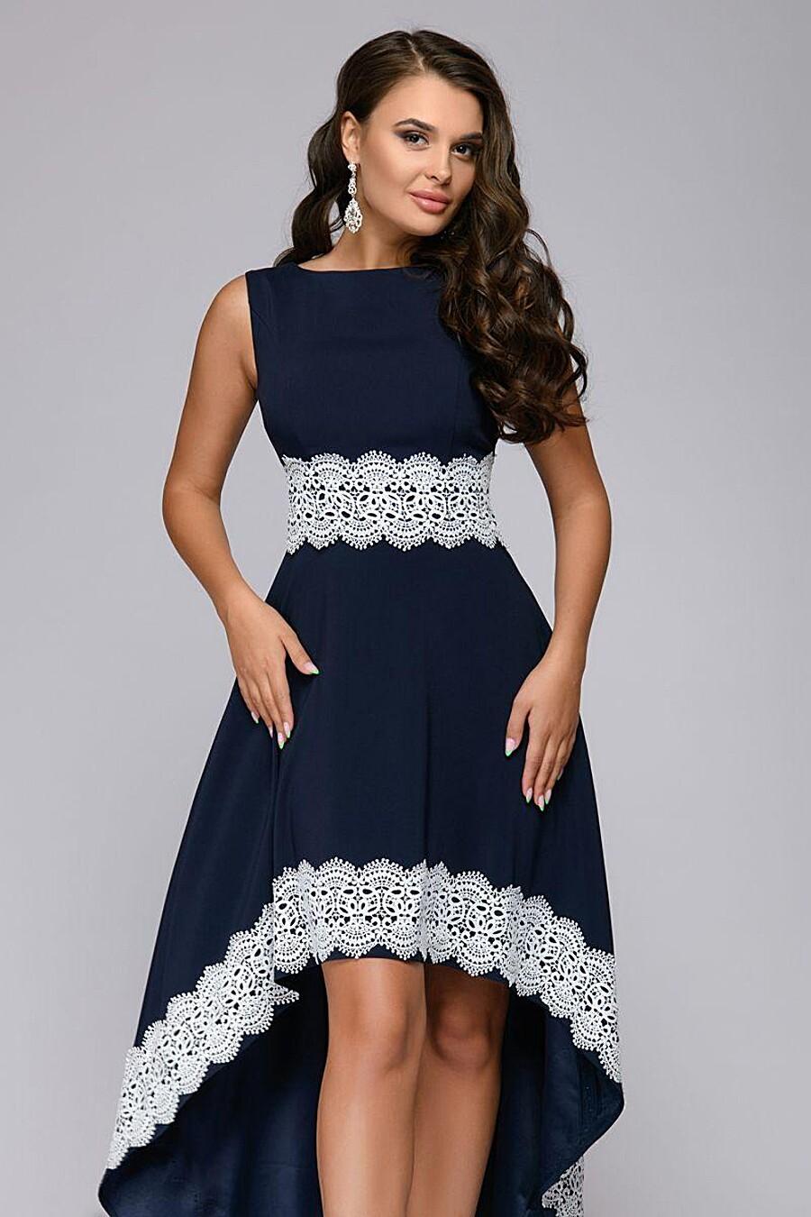 Платье 1001 DRESS (136814), купить в Optmoyo.ru