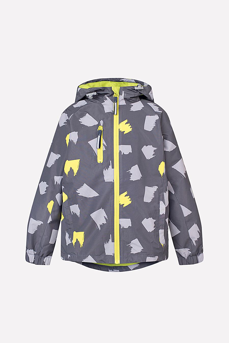 Куртка CROCKID (136835), купить в Optmoyo.ru