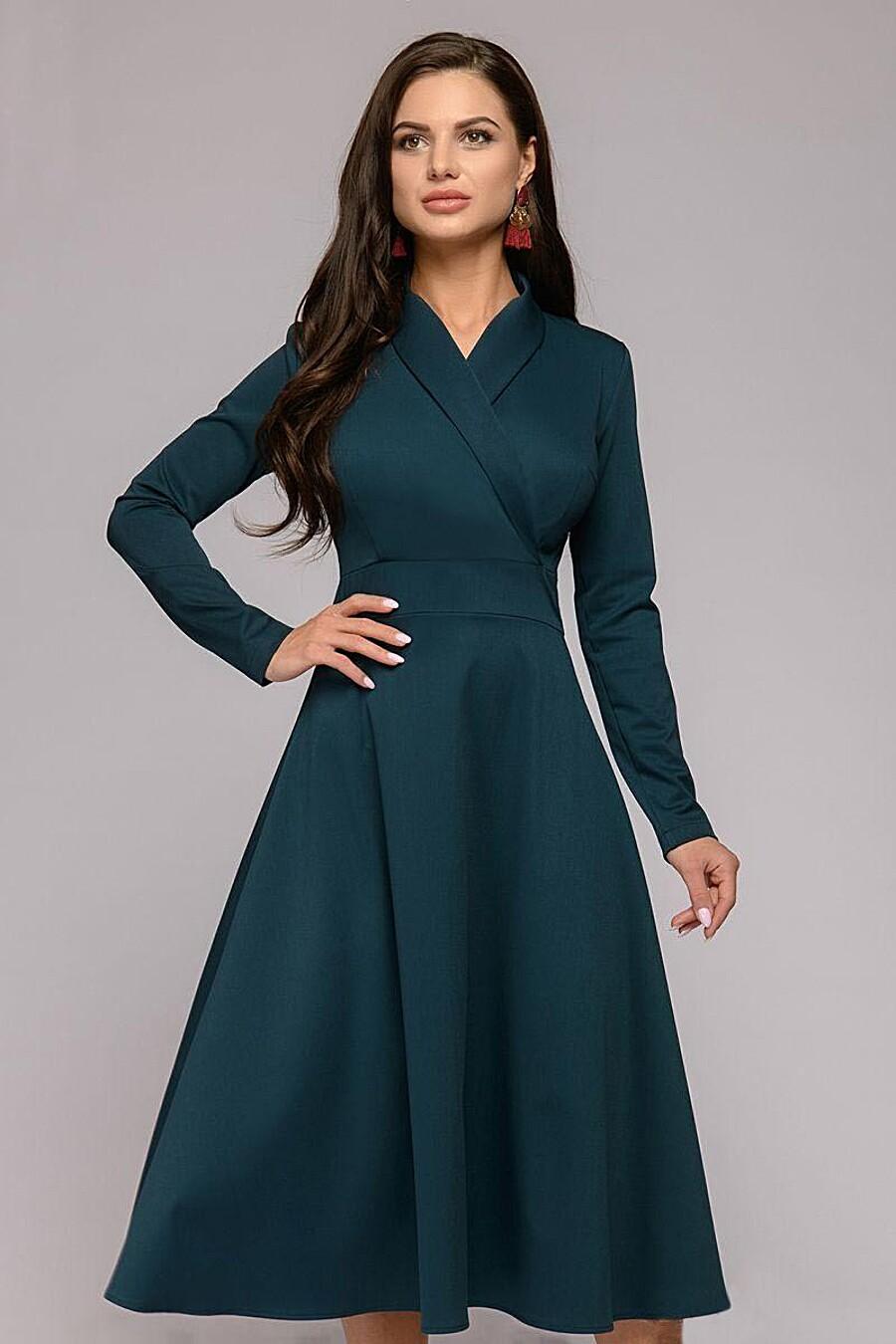 Платье 1001 DRESS (136871), купить в Optmoyo.ru