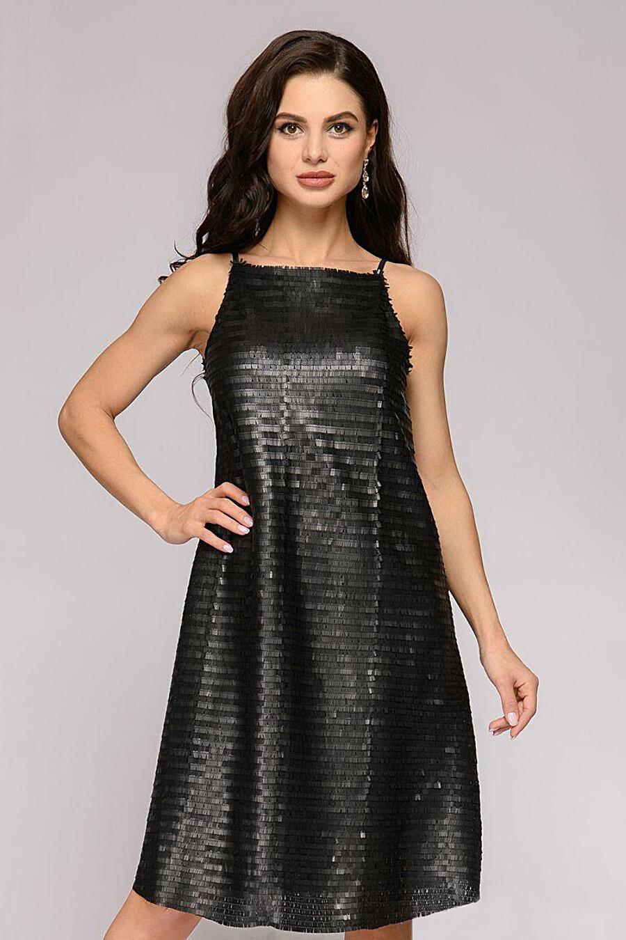 Платье 1001 DRESS (136887), купить в Optmoyo.ru