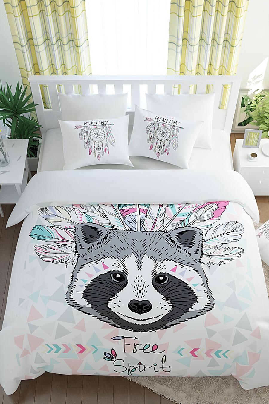 Постельное белье односторонне ART HOME TEXTILE (139958), купить в Optmoyo.ru