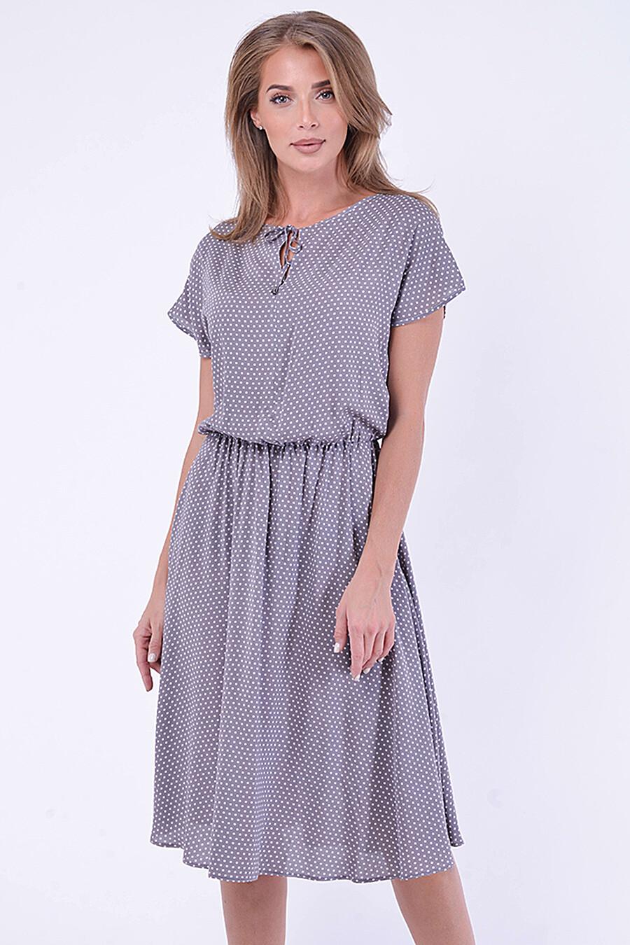 Платье GABRIELLA (140100), купить в Optmoyo.ru