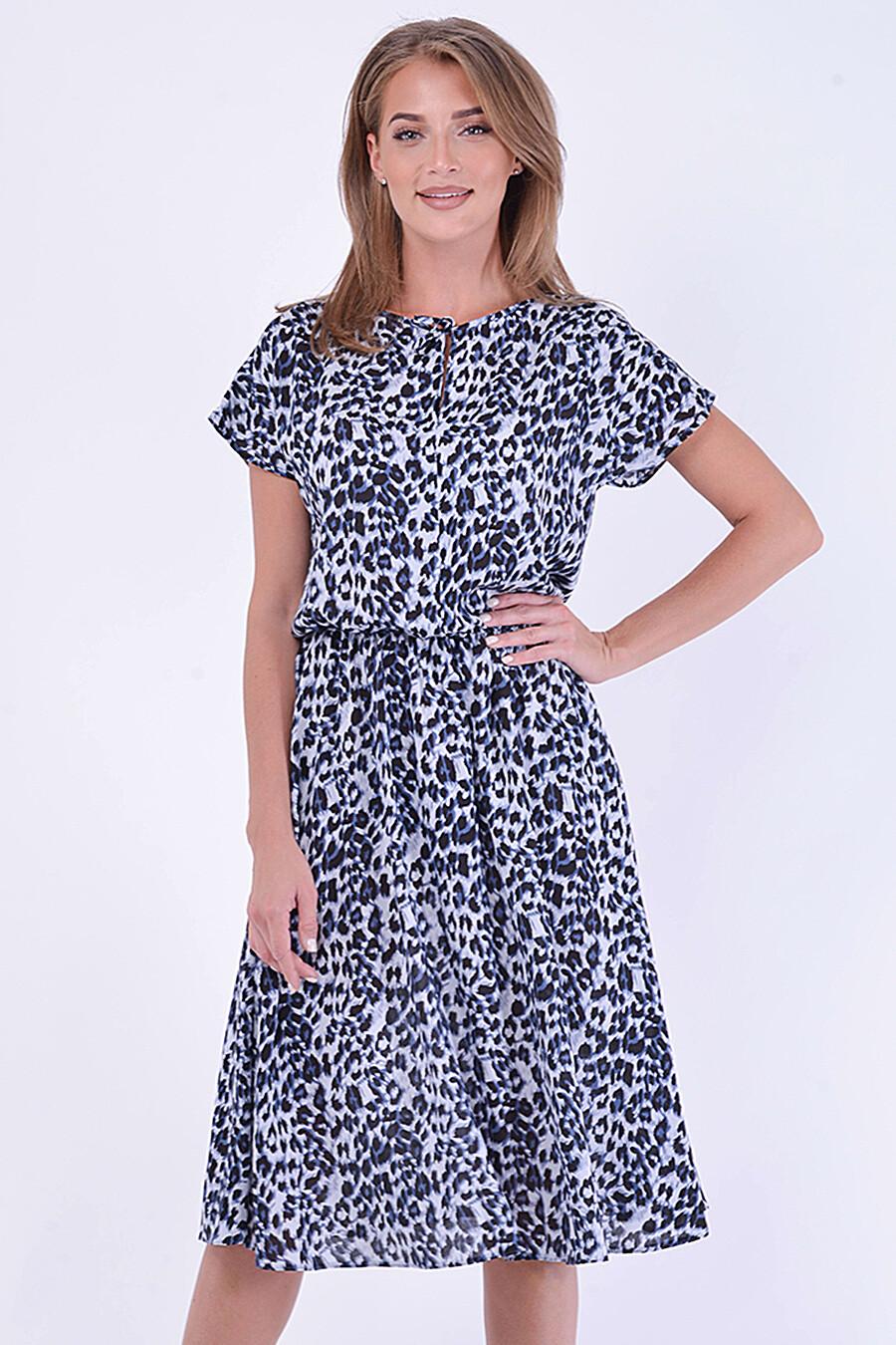 Платье GABRIELLA (140102), купить в Optmoyo.ru