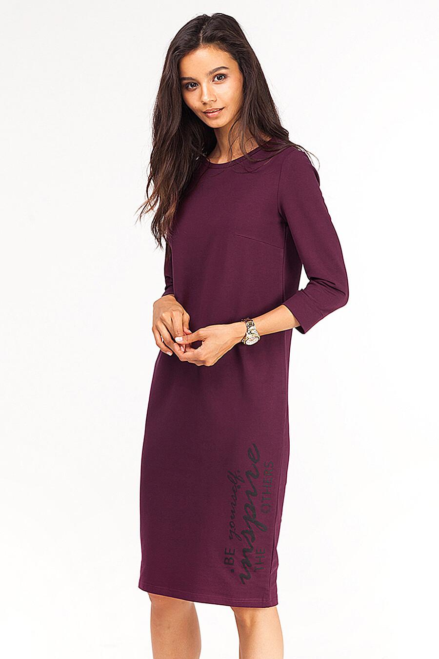 Платье VILATTE (140165), купить в Optmoyo.ru