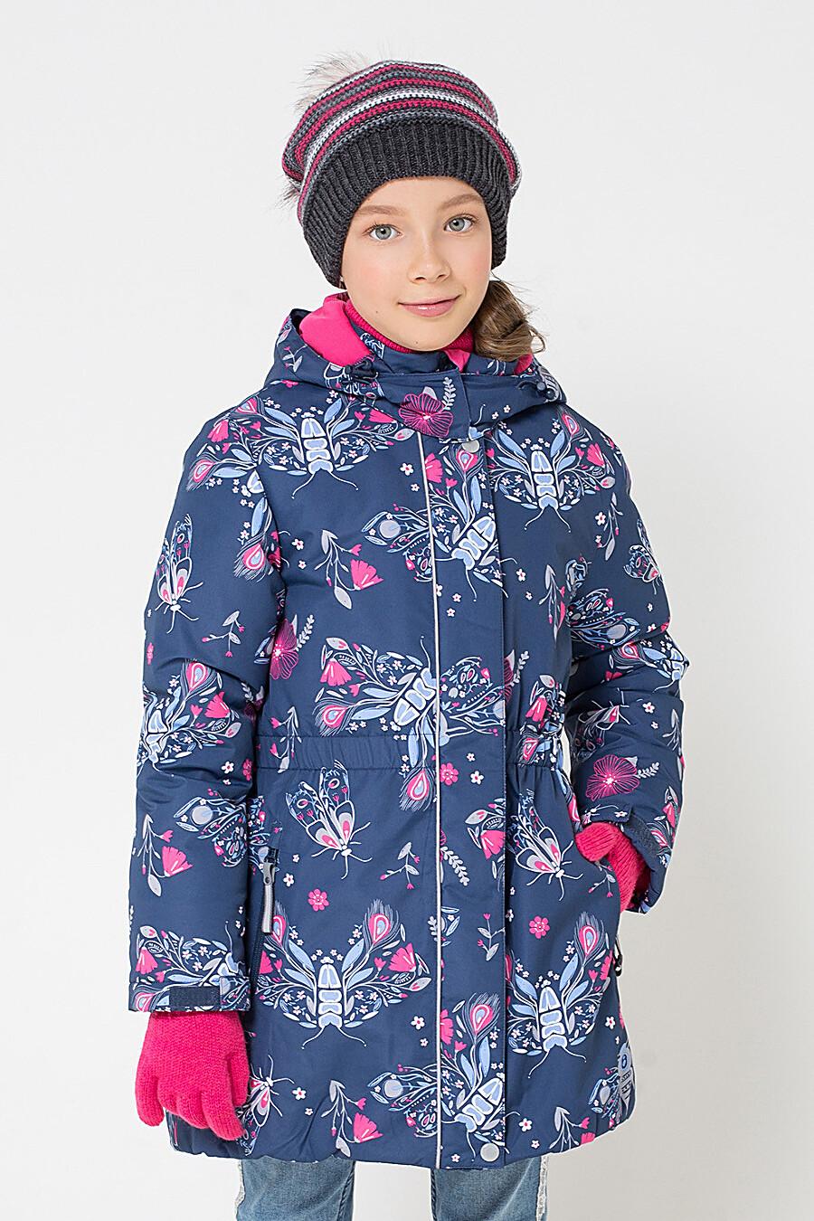 Куртка CROCKID (140198), купить в Optmoyo.ru