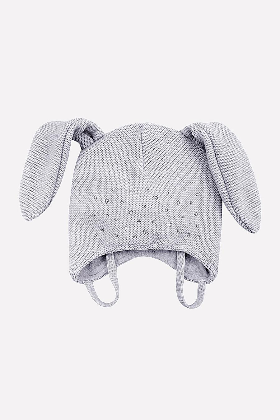 Шапка для девочек CROCKID 140301 купить оптом от производителя. Совместная покупка детской одежды в OptMoyo