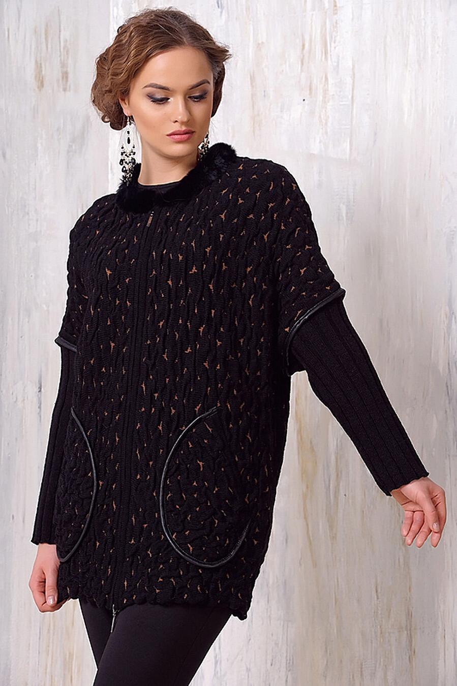 Жакет VAY (144196), купить в Moyo.moda
