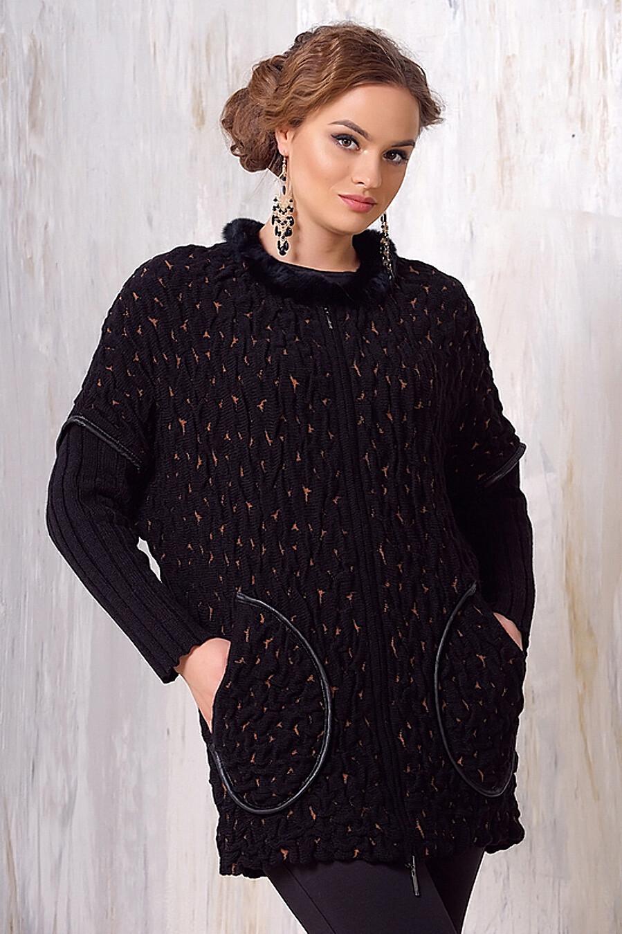 Жакет VAY (144198), купить в Optmoyo.ru