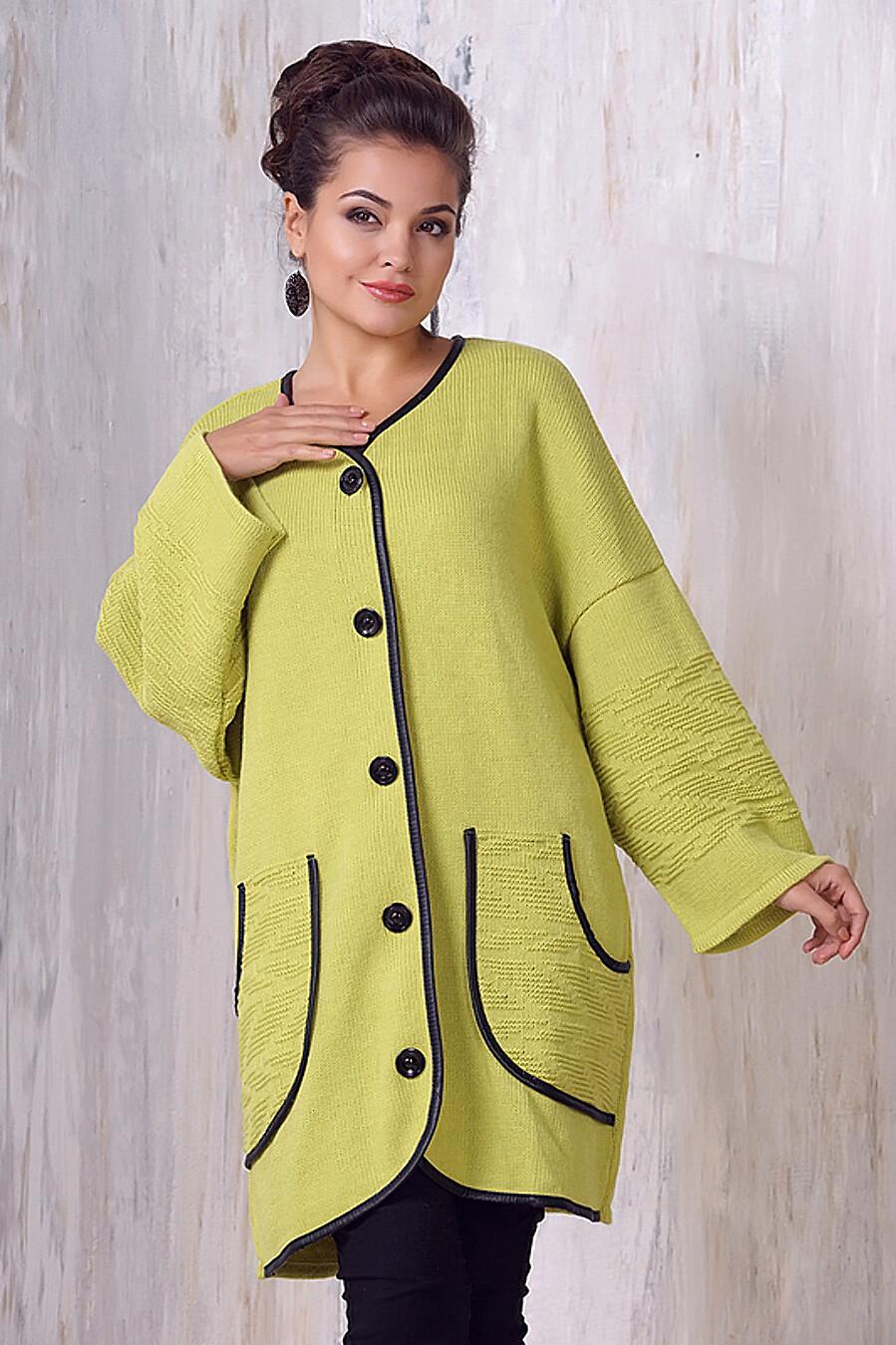 Жакет VAY (144202), купить в Moyo.moda