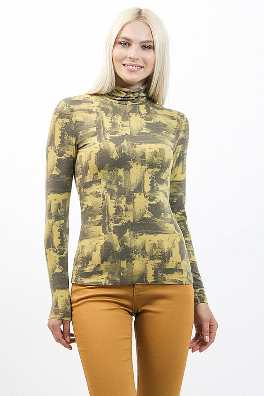 Джемпер VISAVIS (144262), купить в Moyo.moda