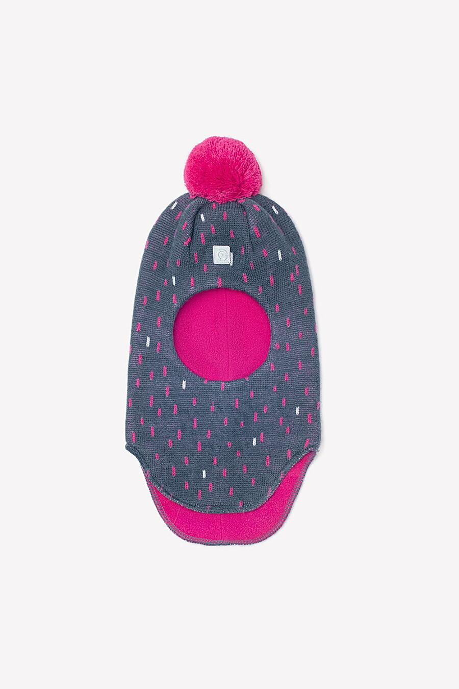 Шапка-шлем CROCKID (144310), купить в Moyo.moda