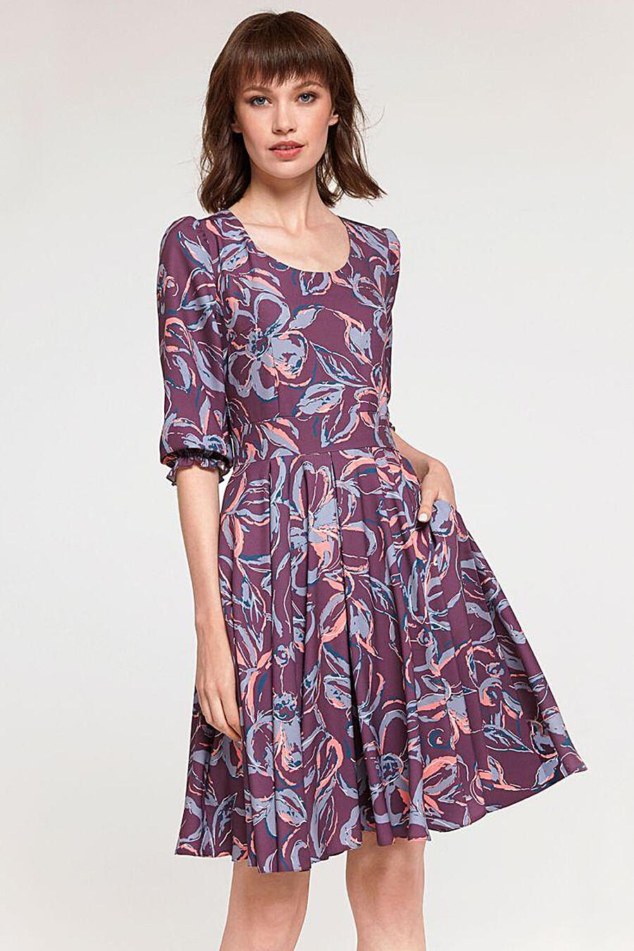 Платье 1001 DRESS (144337), купить в Moyo.moda