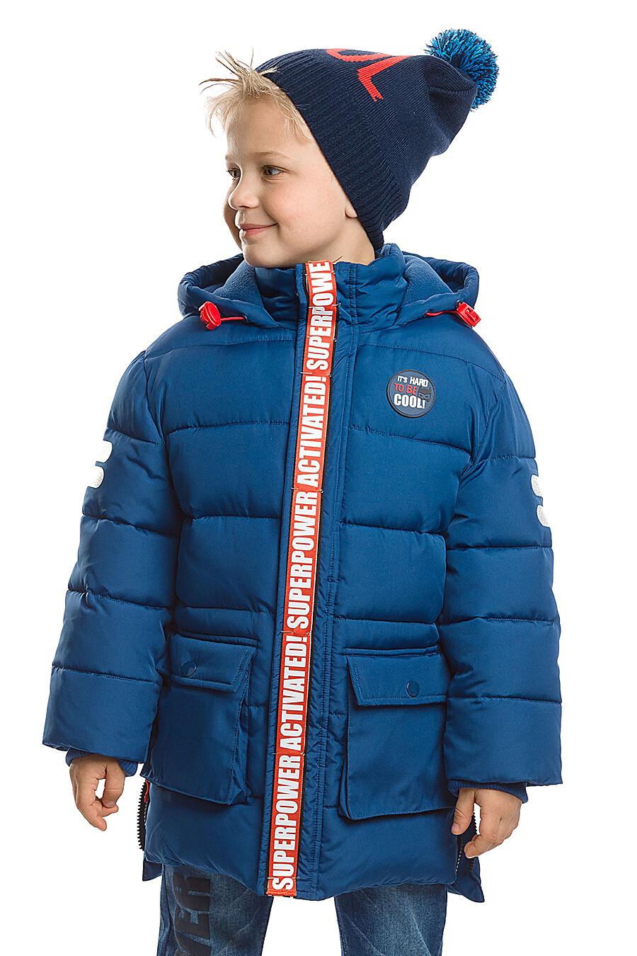 Пальто для мальчиков PELICAN 146058 купить оптом от производителя. Совместная покупка детской одежды в OptMoyo