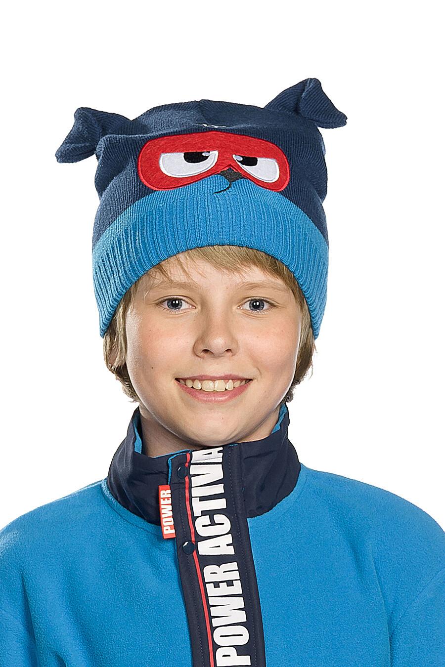 Шапка для мальчиков PELICAN 146073 купить оптом от производителя. Совместная покупка детской одежды в OptMoyo