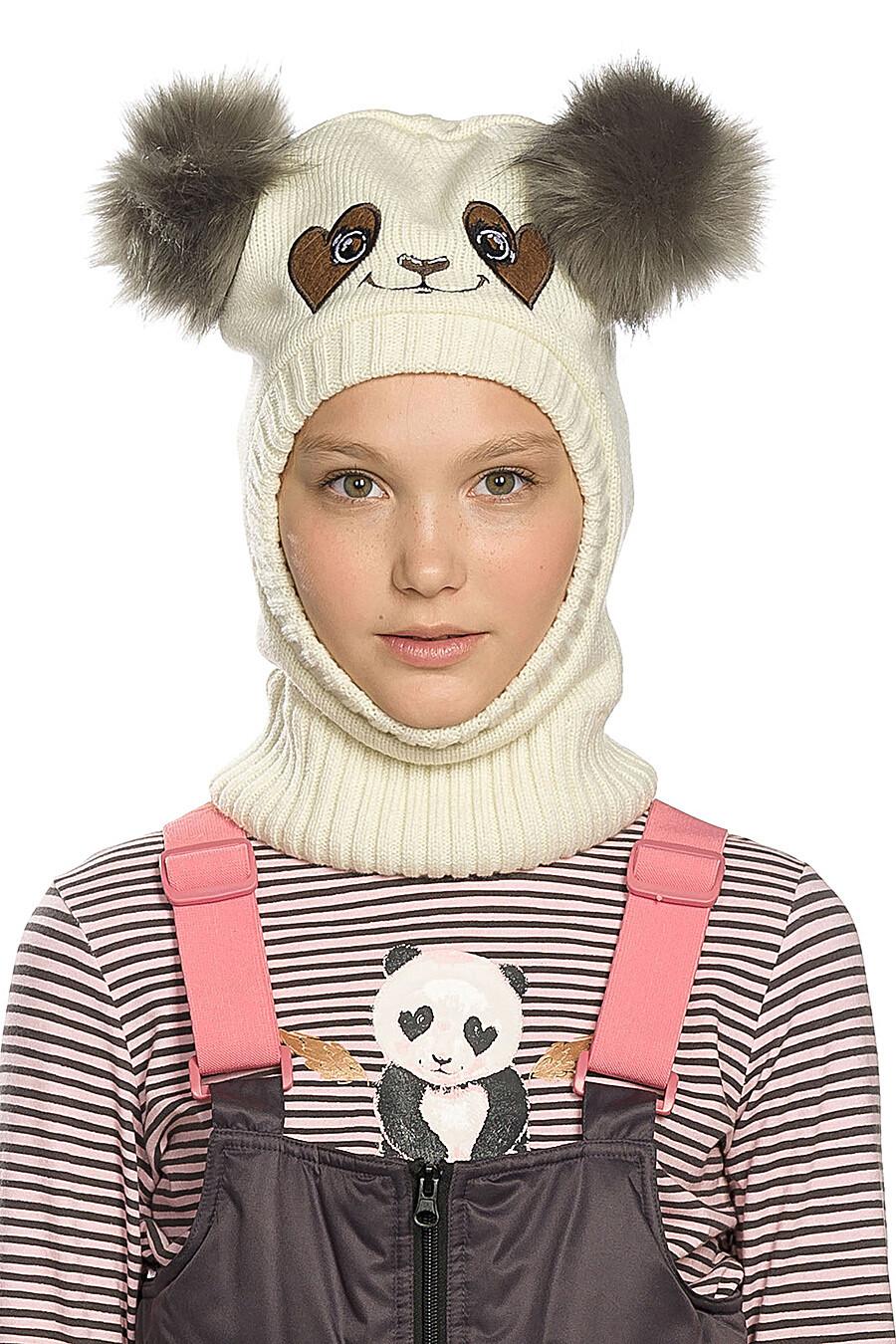 Шапка для девочек PELICAN 146349 купить оптом от производителя. Совместная покупка детской одежды в OptMoyo