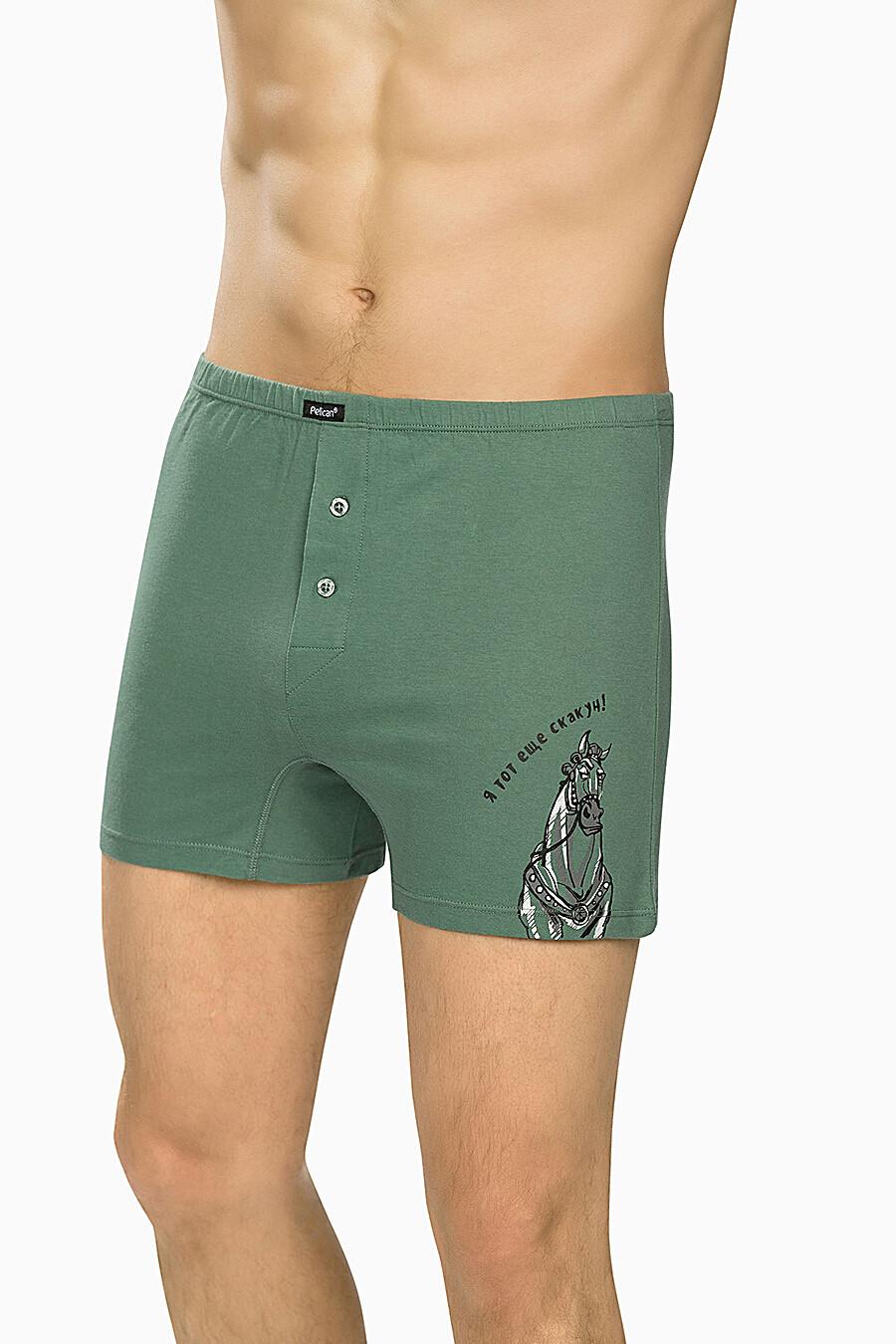 Трусы для мужчин PELICAN 146529 купить оптом от производителя. Совместная покупка мужской одежды в OptMoyo