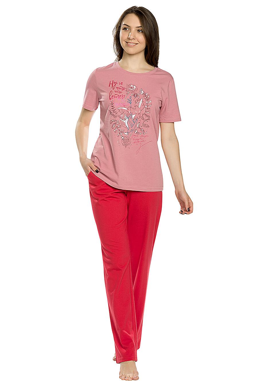Копмлект (Брюки+Футболка) для женщин PELICAN 146640 купить оптом от производителя. Совместная покупка женской одежды в OptMoyo
