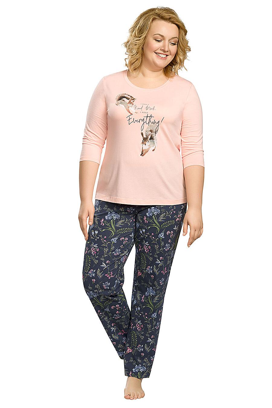 Комплект (Брюки+Джемпер) для женщин PELICAN 146688 купить оптом от производителя. Совместная покупка женской одежды в OptMoyo