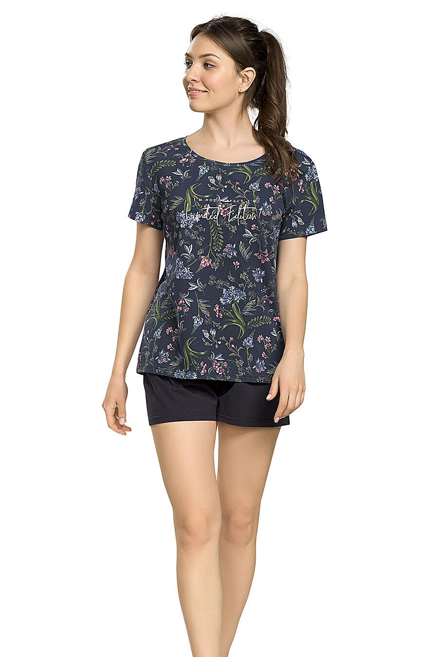 Комплект (Шорты+Футболка) для женщин PELICAN 146691 купить оптом от производителя. Совместная покупка женской одежды в OptMoyo