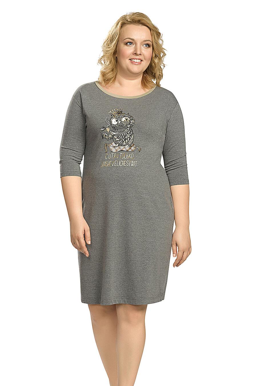 Платье для женщин PELICAN 146739 купить оптом от производителя. Совместная покупка женской одежды в OptMoyo