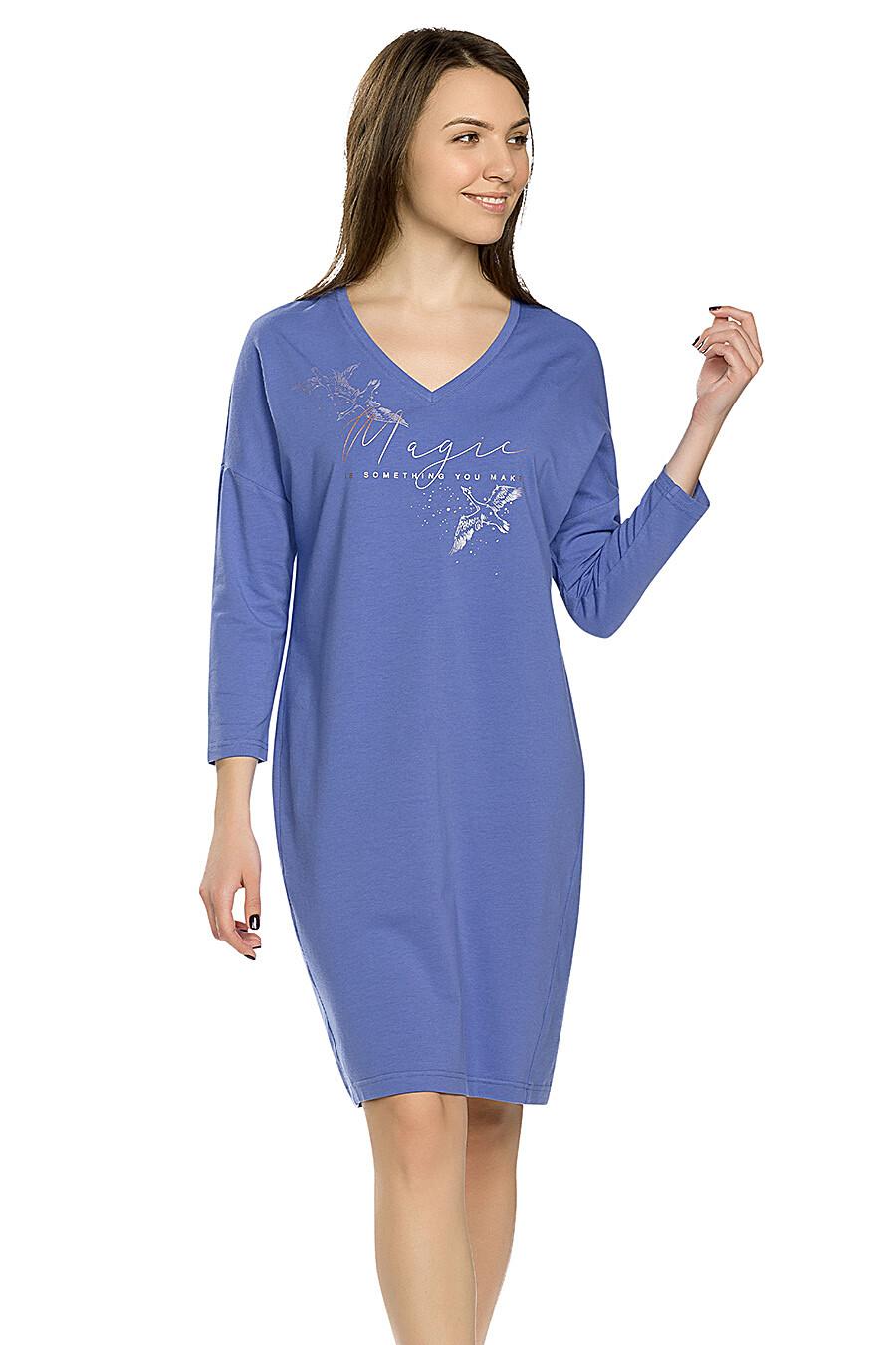 Платье для женщин PELICAN 146742 купить оптом от производителя. Совместная покупка женской одежды в OptMoyo