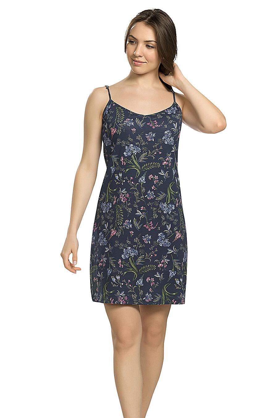 Платье для женщин PELICAN 146751 купить оптом от производителя. Совместная покупка женской одежды в OptMoyo