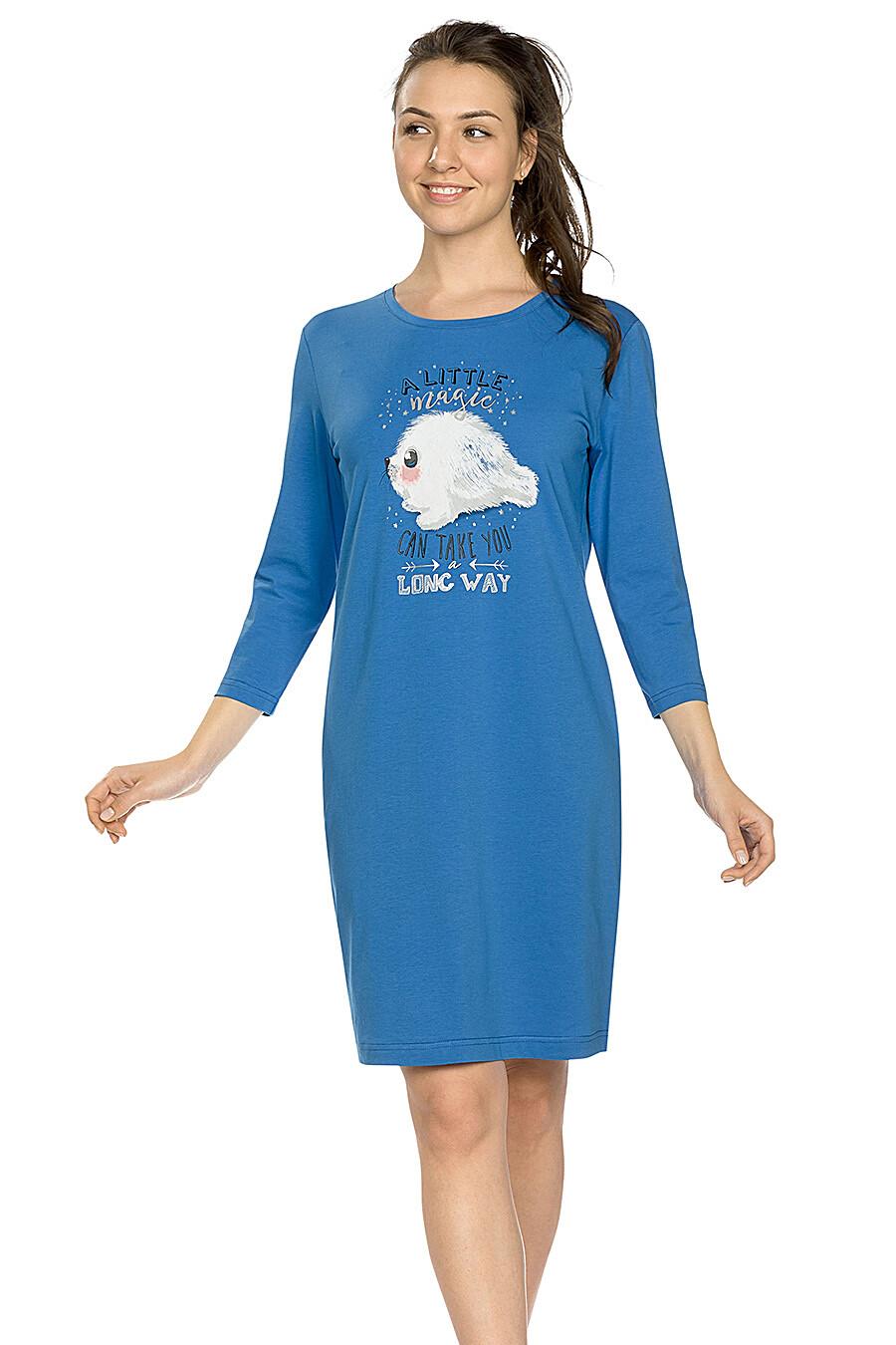 Платье для женщин PELICAN 146754 купить оптом от производителя. Совместная покупка женской одежды в OptMoyo