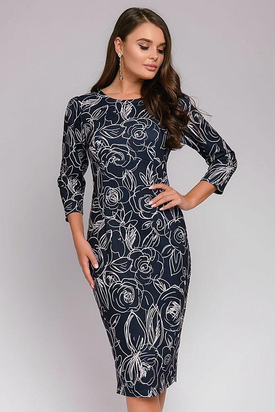 Платье для женщин 1001 DRESS 147264 купить оптом от производителя. Совместная покупка женской одежды в OptMoyo
