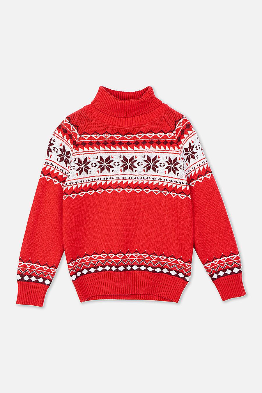 Свитер для девочек PLAYTODAY 147369 купить оптом от производителя. Совместная покупка детской одежды в OptMoyo