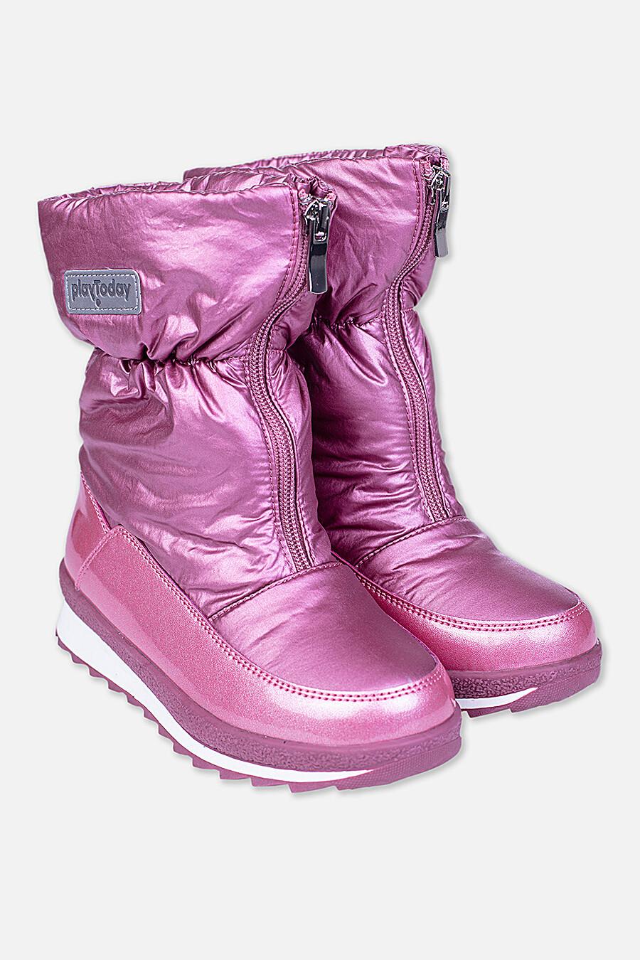 Сапоги для девочек PLAYTODAY 147375 купить оптом от производителя. Совместная покупка детской одежды в OptMoyo
