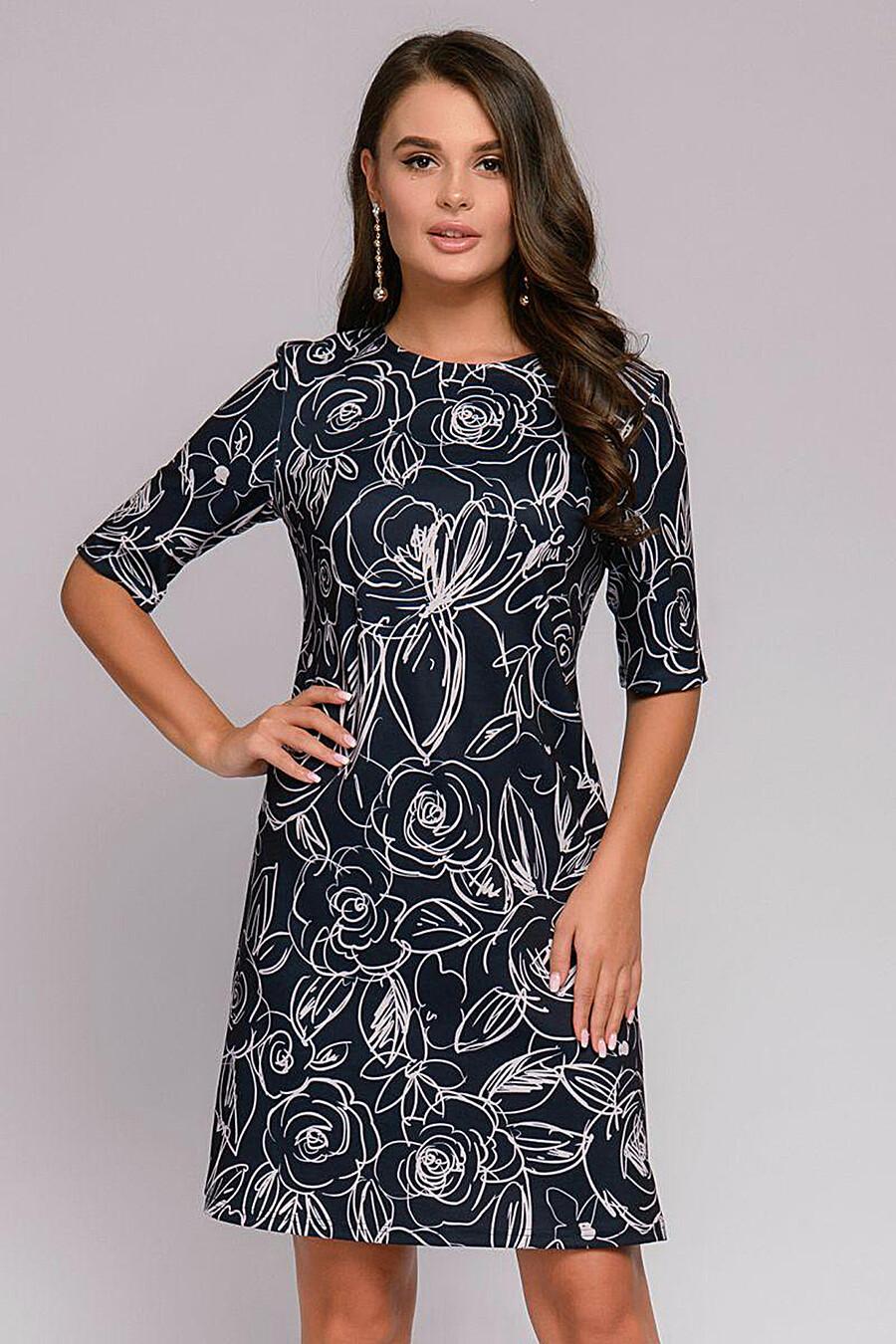 Платье для женщин 1001 DRESS 147642 купить оптом от производителя. Совместная покупка женской одежды в OptMoyo