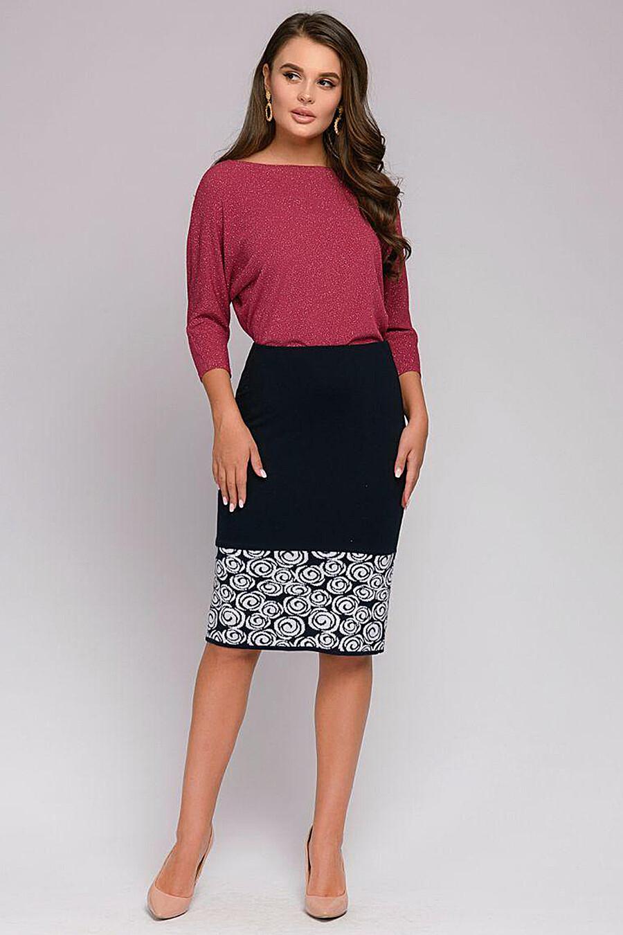 Джемпер для женщин 1001 DRESS 147651 купить оптом от производителя. Совместная покупка женской одежды в OptMoyo