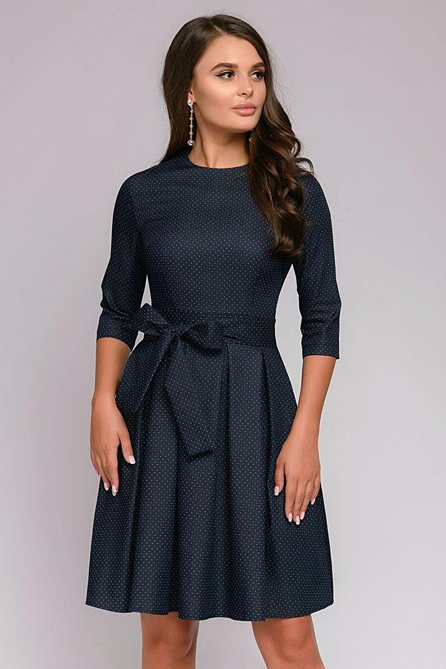 Платье для женщин 1001 DRESS 147657 купить оптом от производителя. Совместная покупка женской одежды в OptMoyo