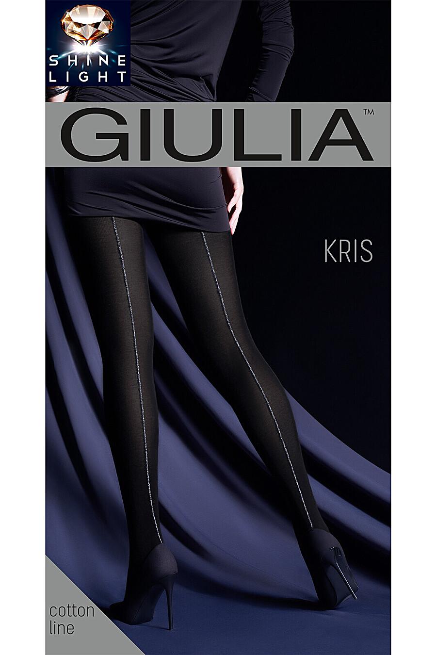 Колготки GIULIA (149557), купить в Moyo.moda