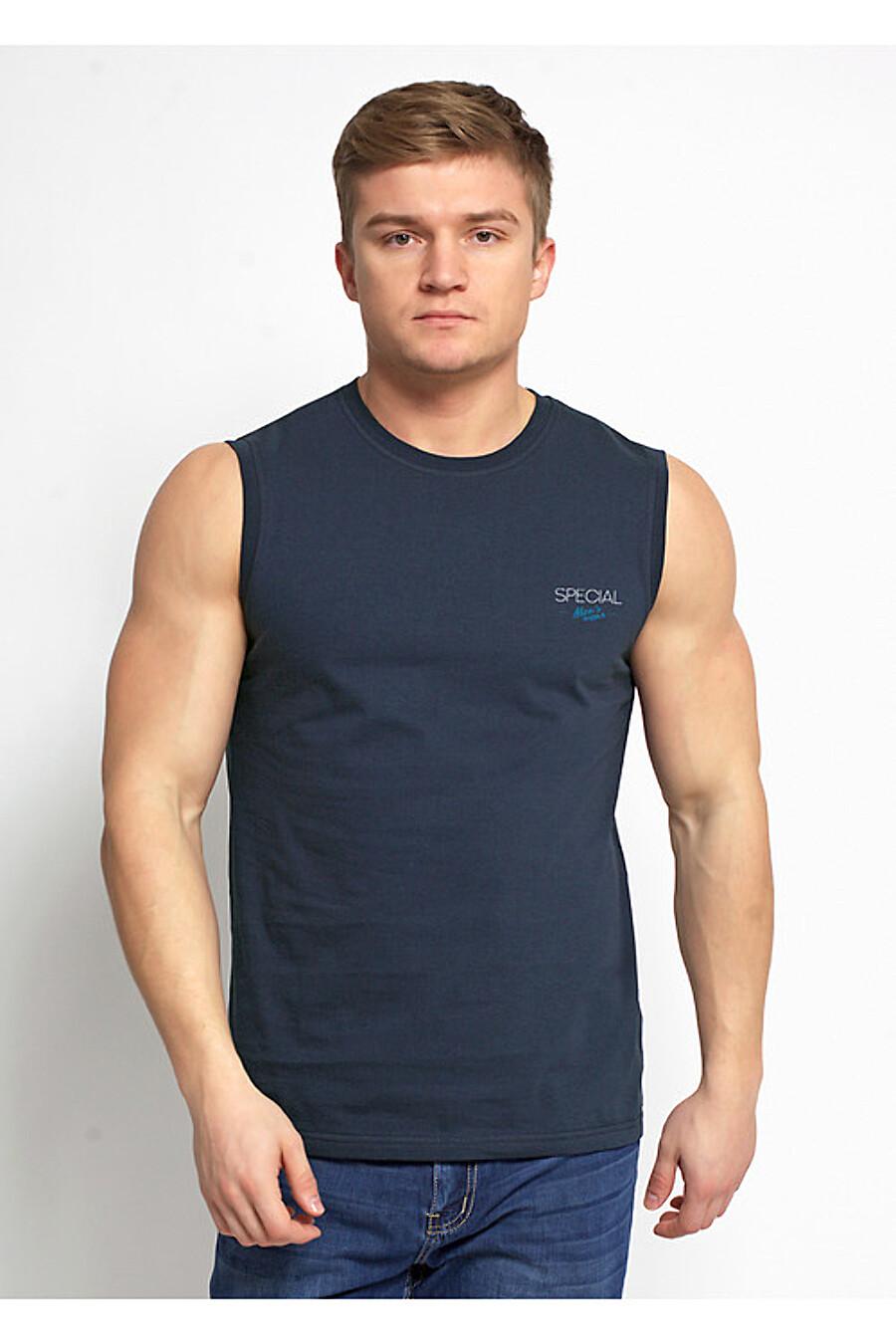 Майка для мужчин CLEVER 151826 купить оптом от производителя. Совместная покупка мужской одежды в OptMoyo