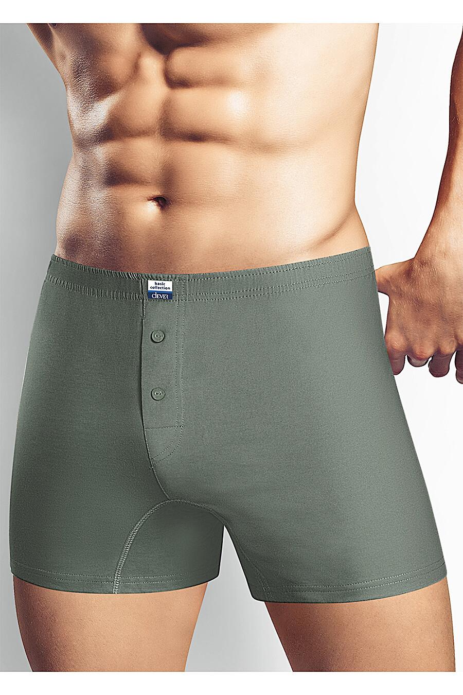 Трусы для мужчин CLEVER 151962 купить оптом от производителя. Совместная покупка мужской одежды в OptMoyo