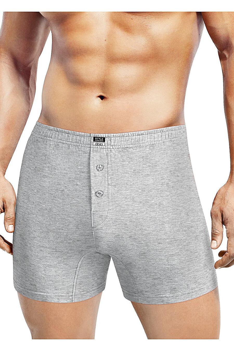 Трусы для мужчин CLEVER 151968 купить оптом от производителя. Совместная покупка мужской одежды в OptMoyo