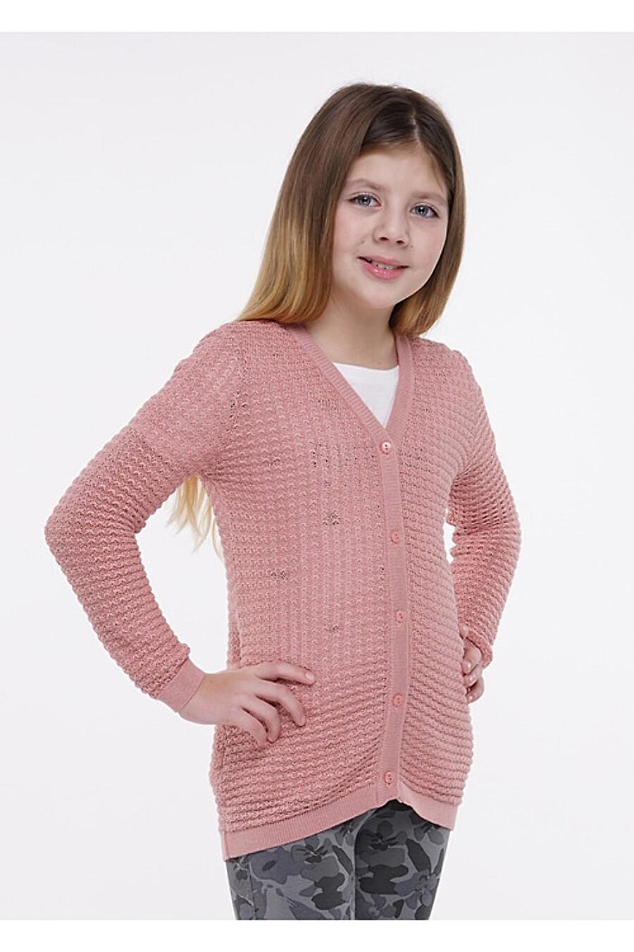 Кардиган для девочек CLEVER 155096 купить оптом от производителя. Совместная покупка детской одежды в OptMoyo
