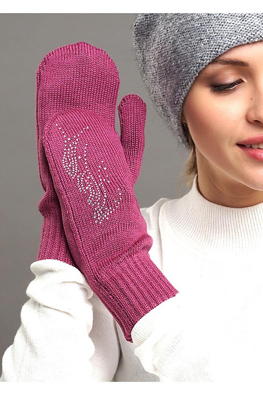 Варежки для женщин CLEVER 155137 купить оптом от производителя. Совместная покупка женской одежды в OptMoyo