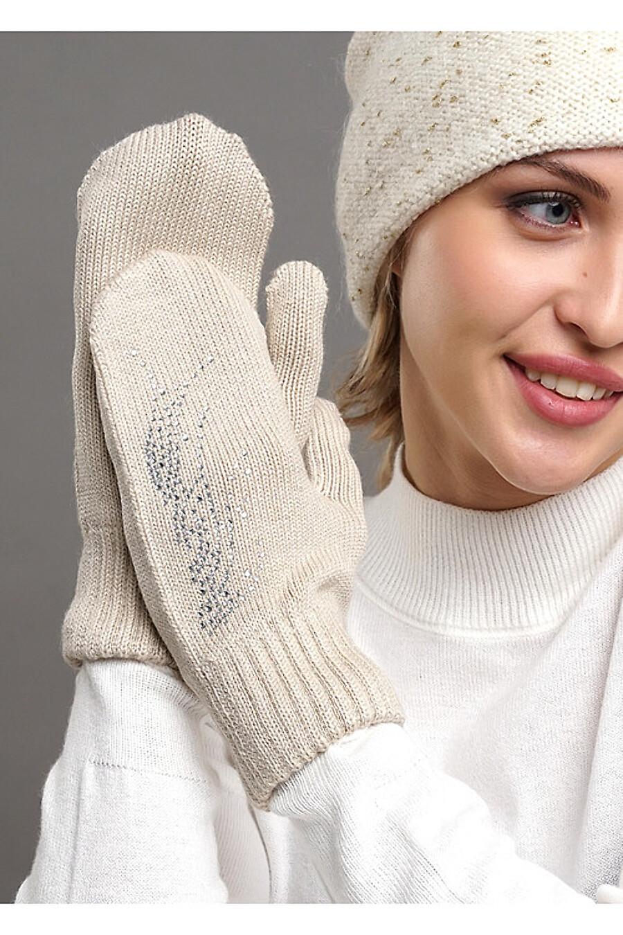 Варежки для женщин CLEVER 155139 купить оптом от производителя. Совместная покупка женской одежды в OptMoyo