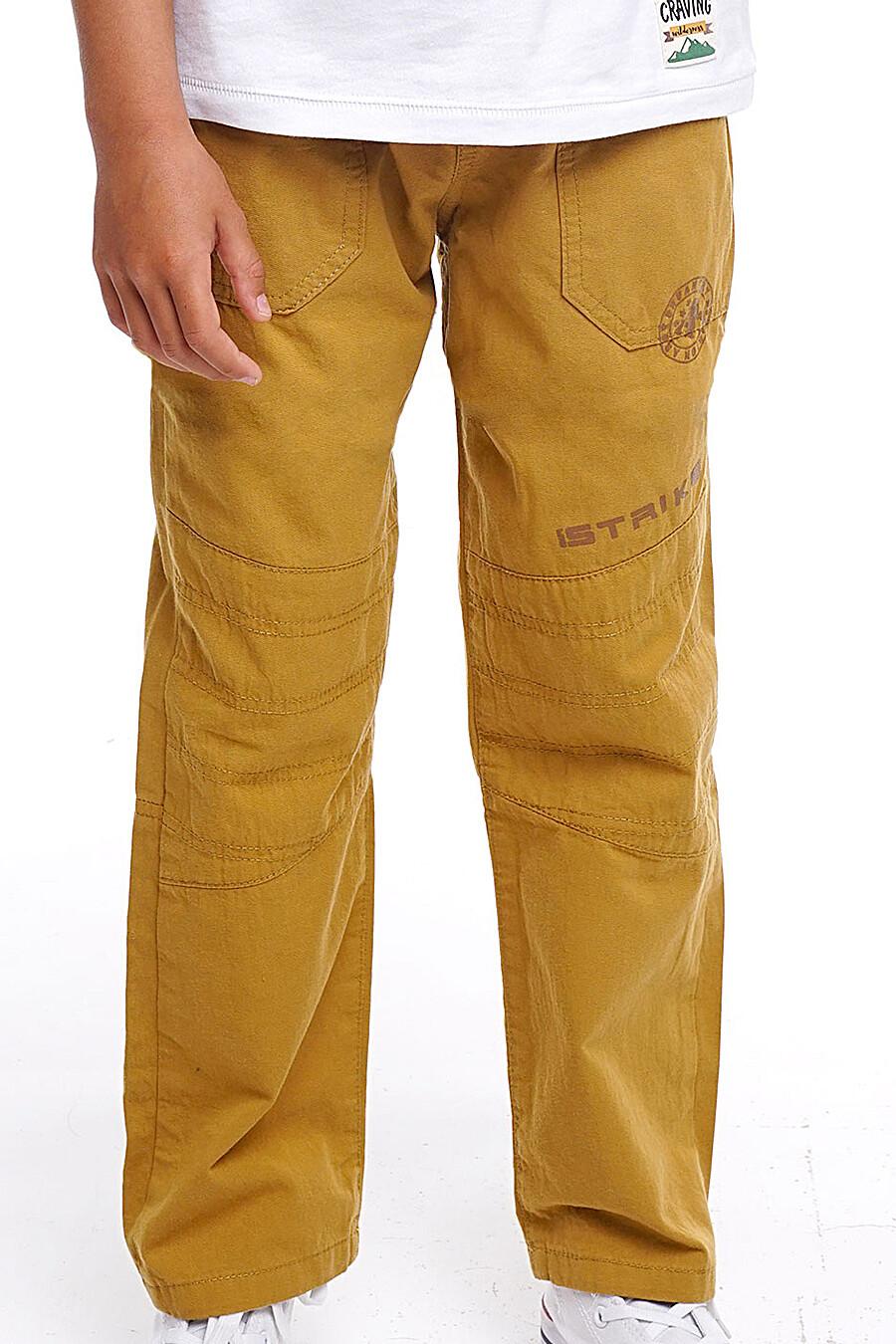 Брюки для мальчиков CLEVER 155235 купить оптом от производителя. Совместная покупка детской одежды в OptMoyo
