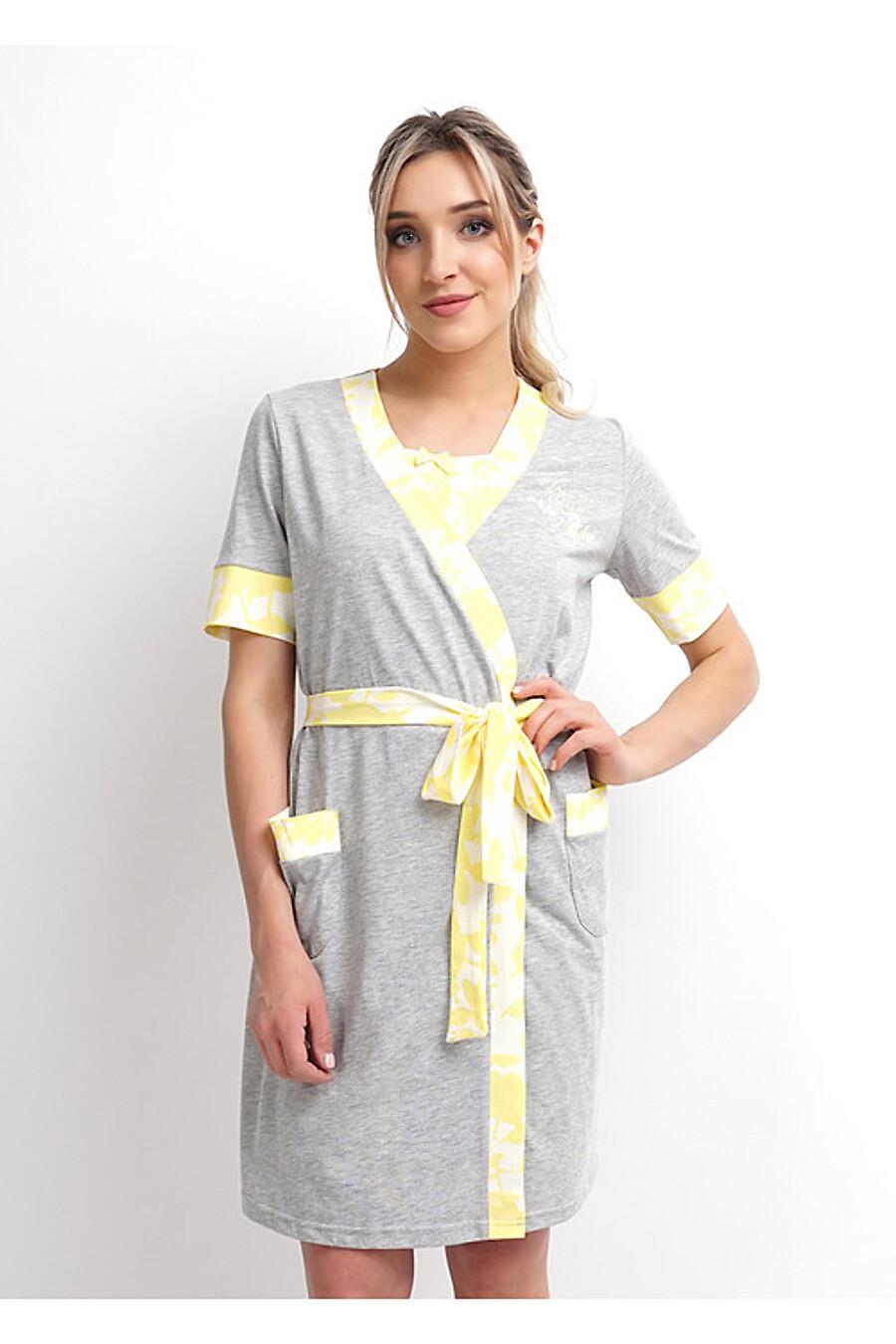 Комплект для женщин CLEVER 155324 купить оптом от производителя. Совместная покупка женской одежды в OptMoyo