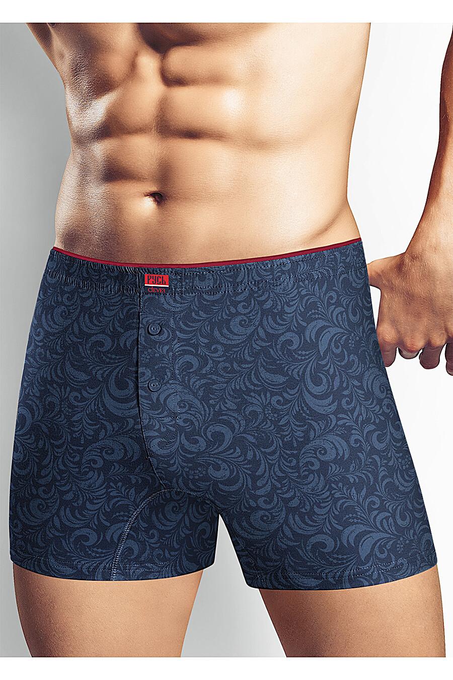 Трусы для мужчин CLEVER 155329 купить оптом от производителя. Совместная покупка мужской одежды в OptMoyo