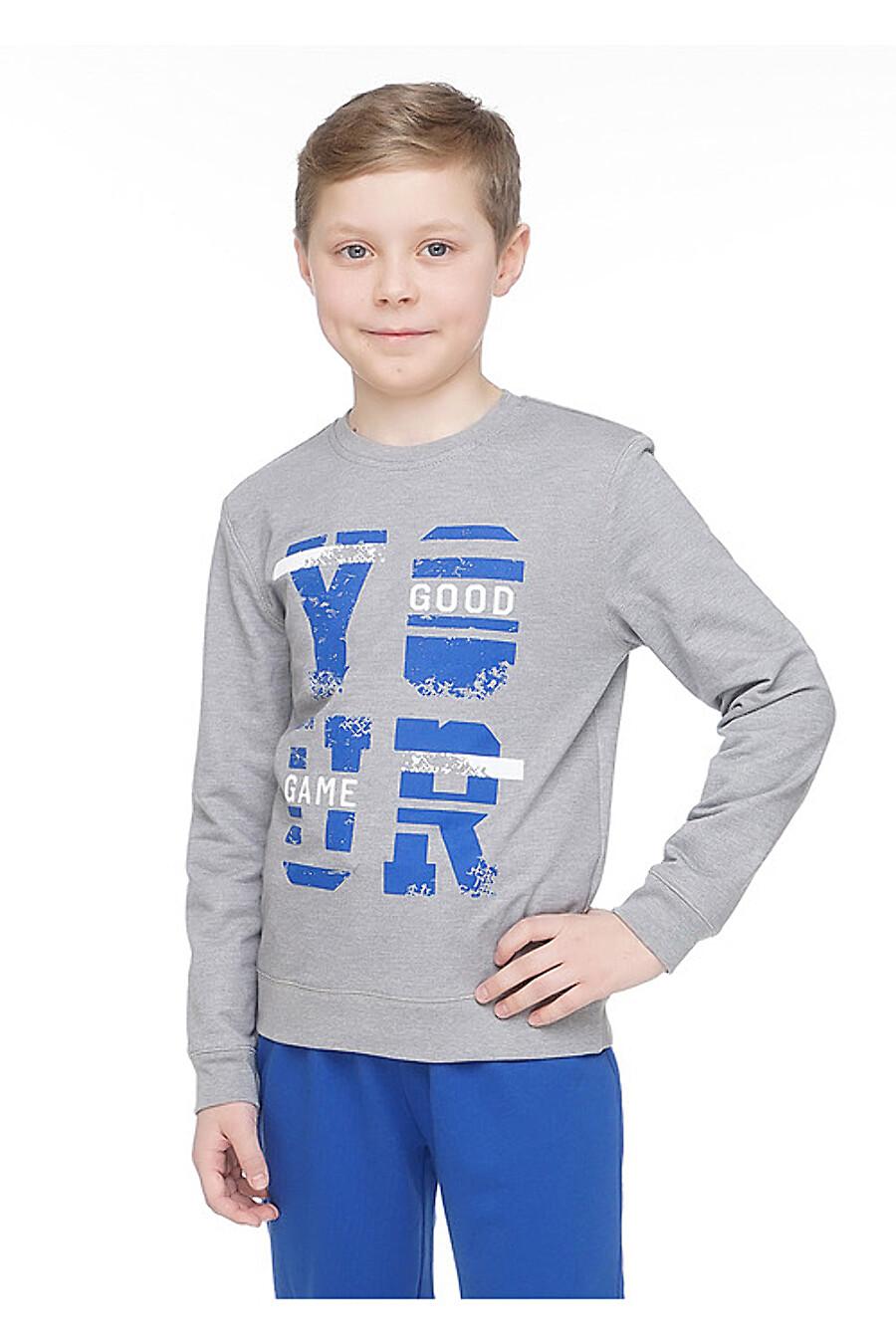 Джемпер для мальчиков CLEVER 155362 купить оптом от производителя. Совместная покупка детской одежды в OptMoyo