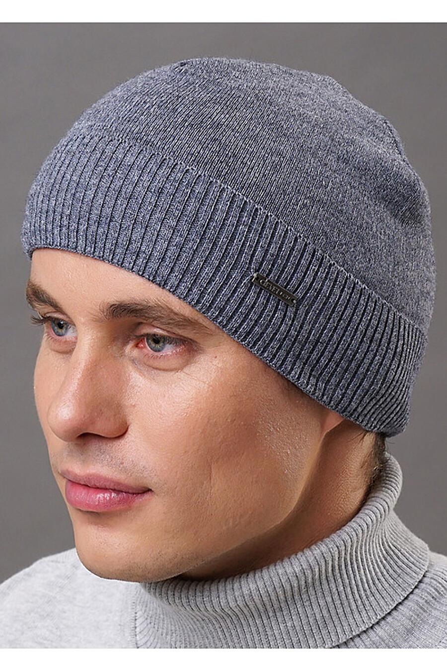 Шапка для мужчин CLEVER 155394 купить оптом от производителя. Совместная покупка мужской одежды в OptMoyo