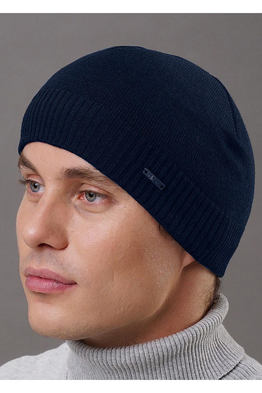 Шапка для мужчин CLEVER 155396 купить оптом от производителя. Совместная покупка мужской одежды в OptMoyo